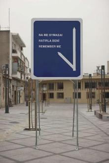Remember Me, 2005, street sign, 420 x 168 cm Edition of 2; 2/2